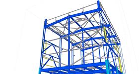 reconstruction of the building steel structure