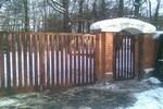 Hliníková svařovaná brána